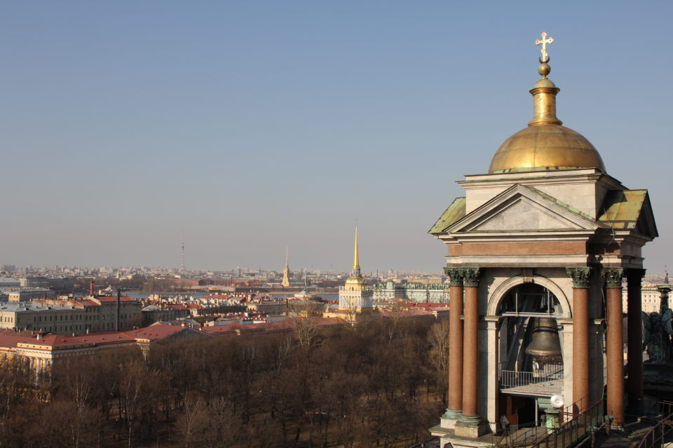 View of Saint Petersburg from Isaac's Cathedral